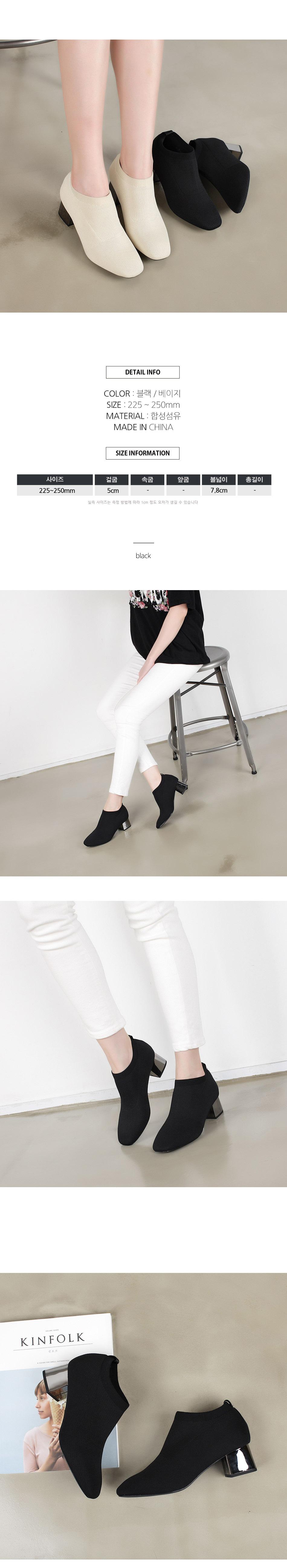 더보이더걸WS-6636(5cm) 니트 밴딩 여자 앵클부츠 가을 - 더보이더걸, 48,900원, 부츠, 앵클부츠