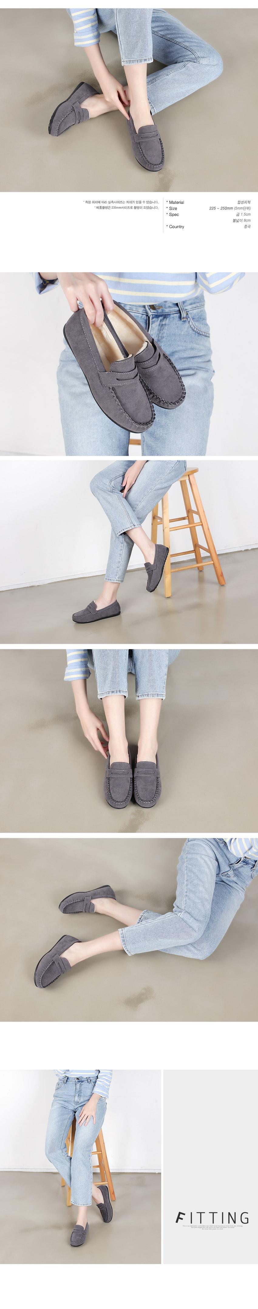 WS-6878 여자 털 단화 로퍼 털안감 겨울 신발 볼넓힘 - 더보이더걸, 29,800원, 로퍼/옥스포드, 로퍼