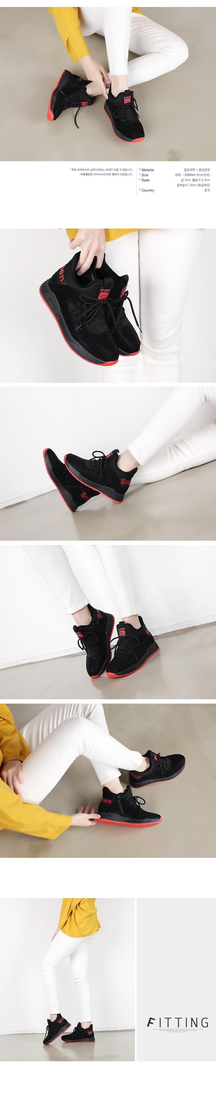 WS-6887 여자 털안감 스니커즈 털운동화 겨울 신발 - 더보이더걸, 52,600원, 운동화/슬립온, 운동화